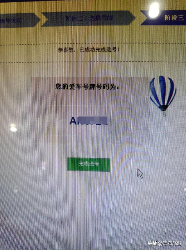 e2ac9c12e1c64b66aa6a7d330098ddb2.jpg